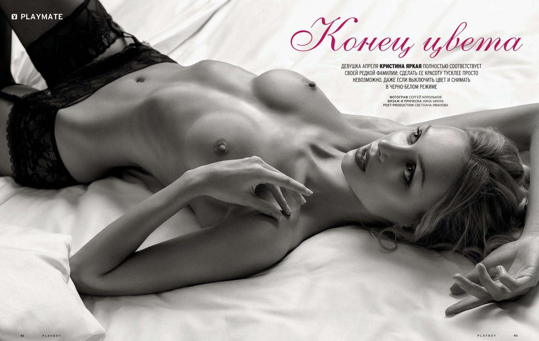 Девушка месяца Кристина Яркая - Playboy Россия, апрель 2013 / фотограф Сергей Корольков