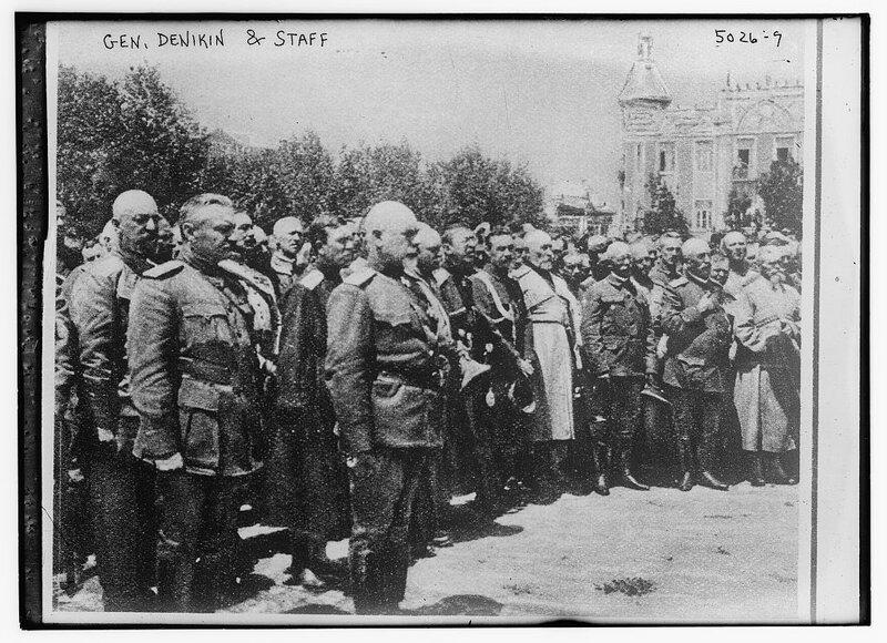 Gen. Denikin & staff.