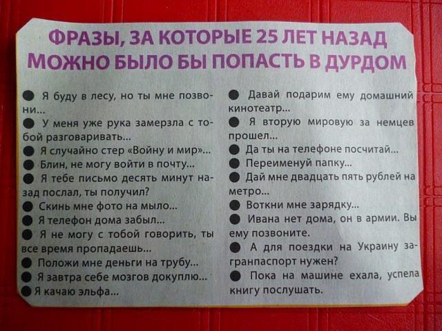 https://img-fotki.yandex.ru/get/4125/78082747.53/0_ad512_ac37a5db_orig.jpg