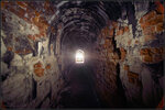 тунельный эффект
