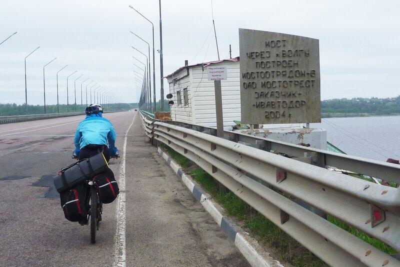 новый мост через Волгу в Кинешме