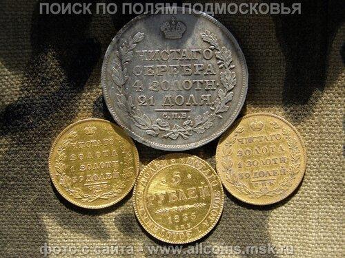 Клады россии 50 копеек 1897 года цена серебро разновидности