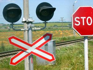 На Транссибе задерживаются пассажирские поезда: №2 Москва - Владивосток, №208 Новокузнецк - Владивосток,