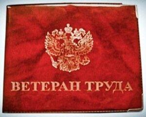 Закон о звании «Ветеран труда Приморского края» необходимо принять ко Дню Победы