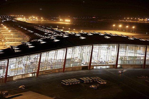 Международный аэропорт Шоуду. Пекин