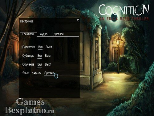 Cognition: An Erica Reed Thriller - Episode 1: The Hangman + русификатор