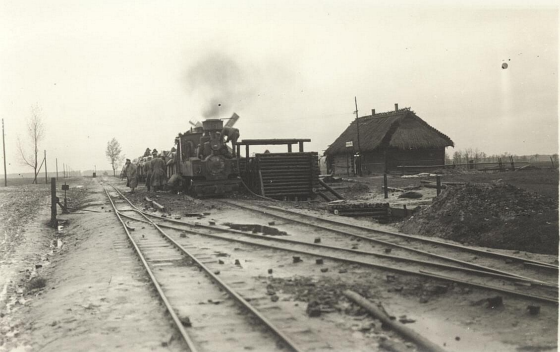 Станция Адамовка