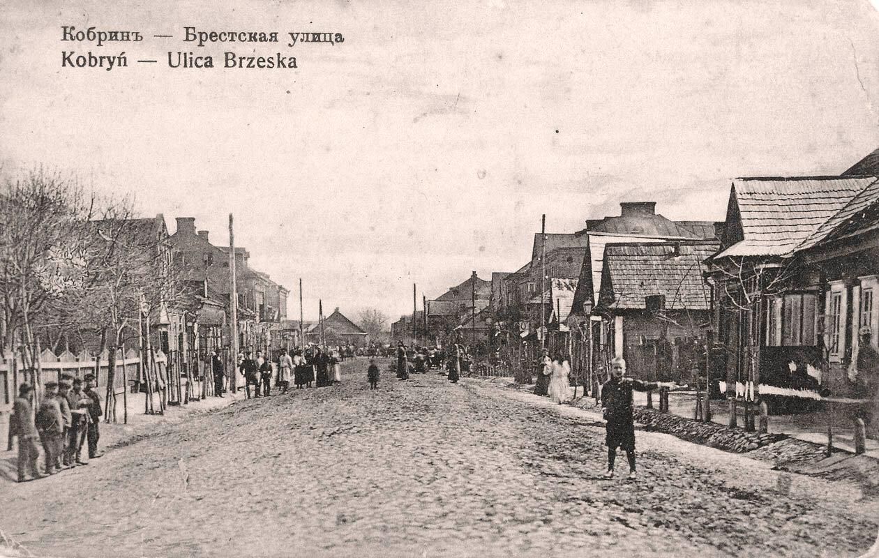 Брестская улица