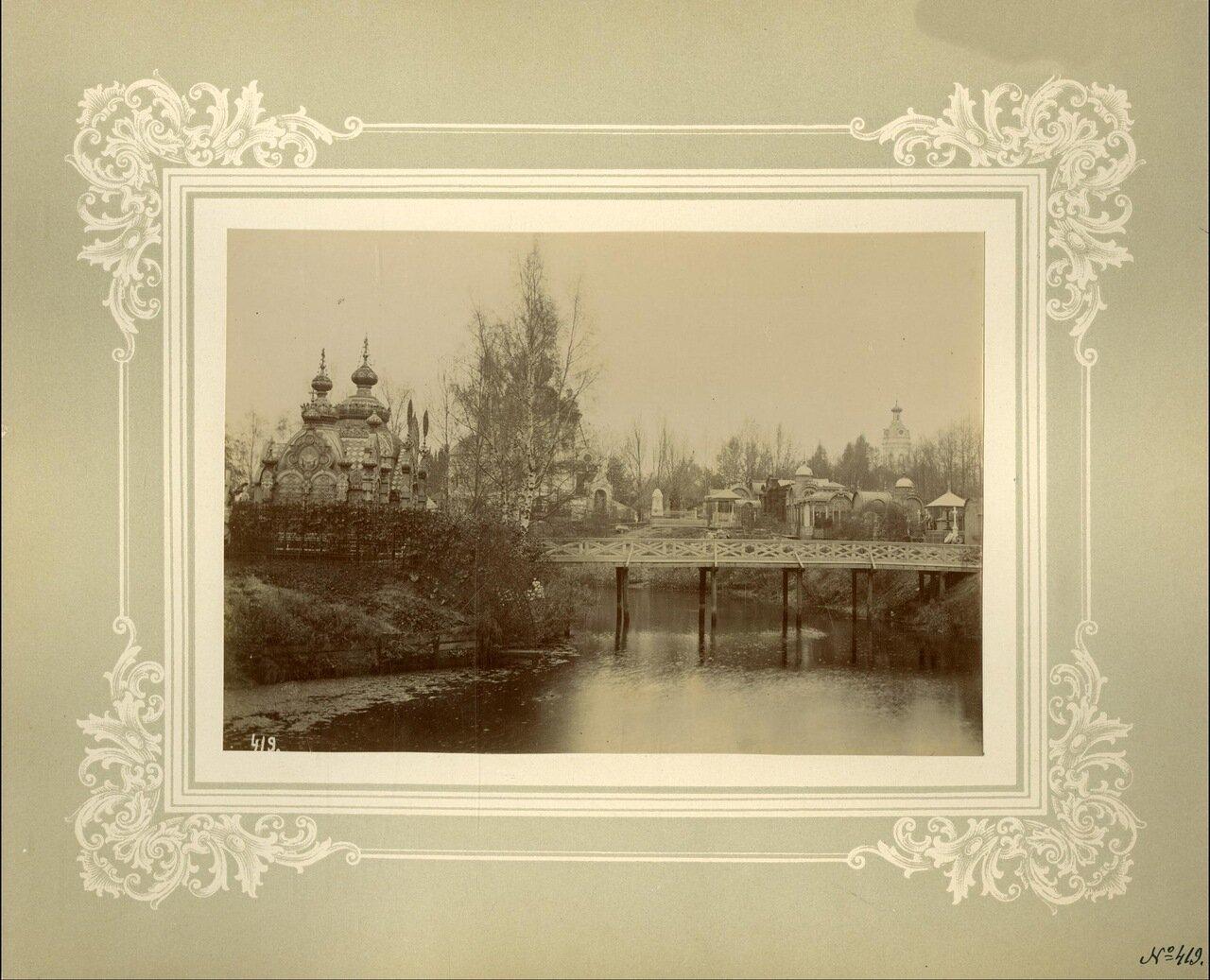 Новое кладбище. 1894