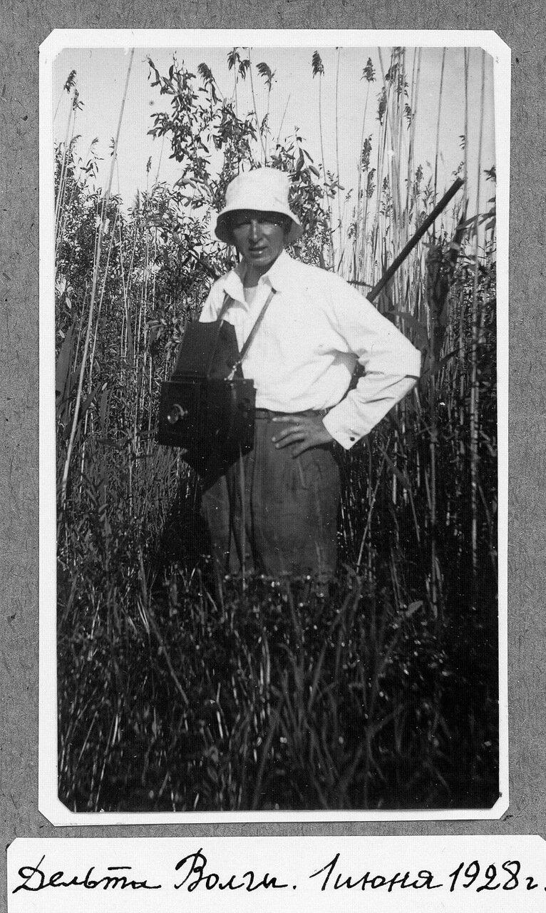 1928. июнь