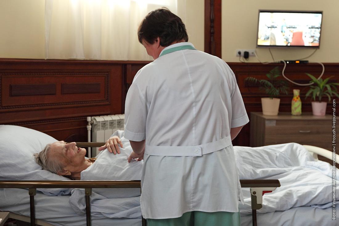 уход за лежачими больными