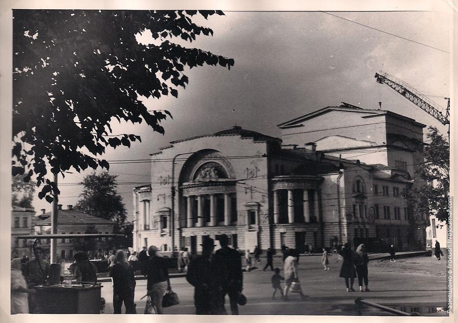 фото 1965 года Ярославский ордена Трудового Красного Знамени драматический театр имени Ф.Г.Волкова
