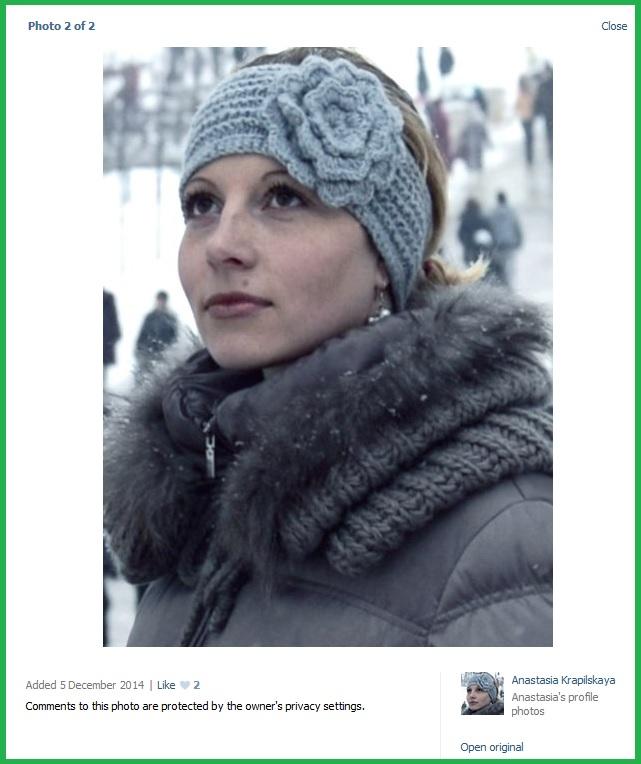 Крапильская Анастасия, Added 5 December 2014, В контакте