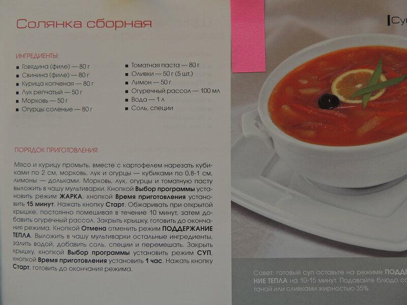 http://img-fotki.yandex.ru/get/4126/116816123.2d6/0_8fab8_3629f37a_XL.jpg