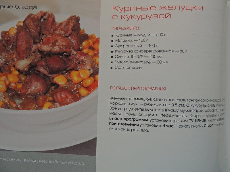 http://img-fotki.yandex.ru/get/4126/116816123.2d7/0_8faef_a9ae3886_XL.jpg
