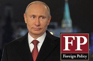 Самый влиятельный, по версии Foreign Policy — Путин