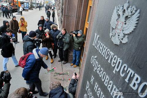 В России прошли похороны образования