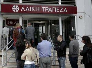 Из Германии в банки Кипра доставили 5 миллиардов евро