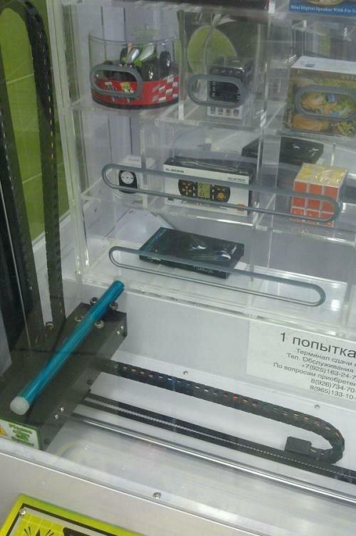 Лохотрон с игровыми автоматами