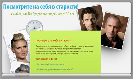 лицо в старости онлайн бесплатно