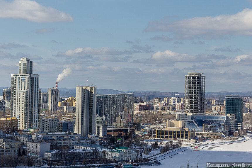Екатеринбург-Сити.