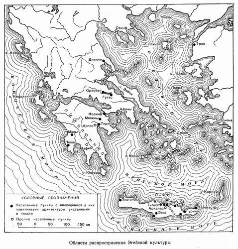 Карта распростронения эгейской культуры