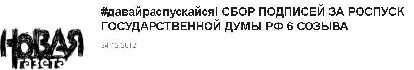 http://img-fotki.yandex.ru/get/4126/19902916.13/0_9c4b8_974d2ffd_XXL