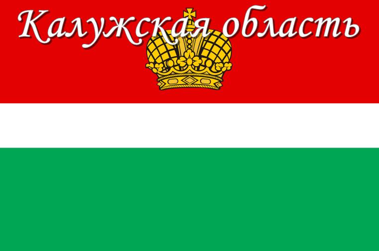 Калужская область.png
