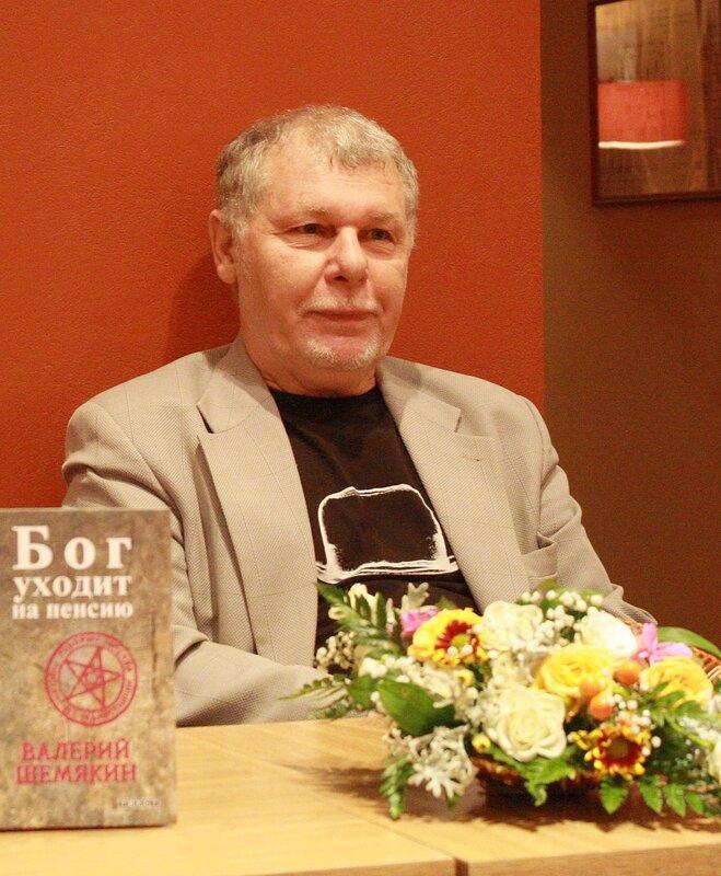 Фото генерал валерий шемякин