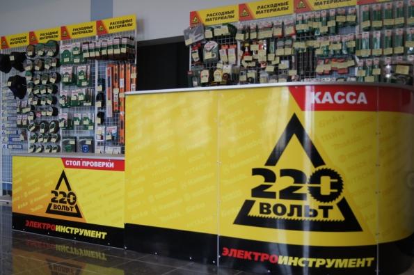 220 Вольт откроет 25 магазинов в Белоруссии
