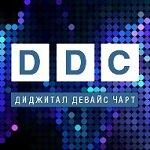 DDC с Деном Соколовым - новый суперчарт на DFM.