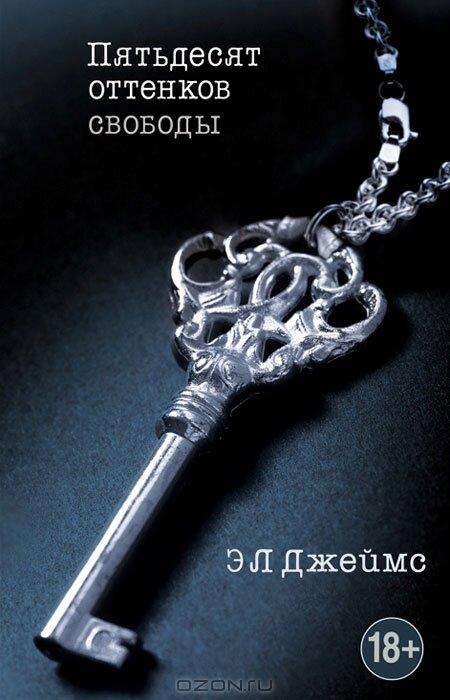 книги бестселлеры 2012 года: