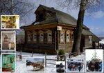 Музей кацкарей