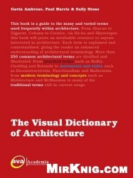 Книга The Visual Dictionary of Architecture