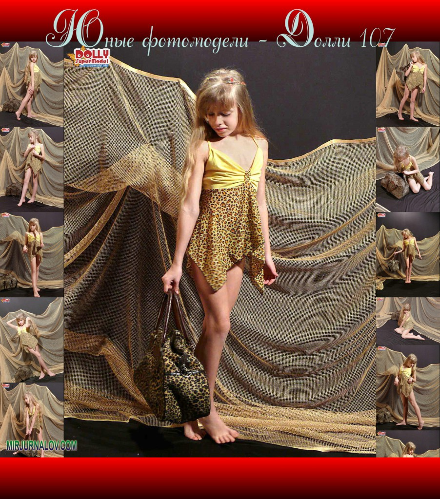 http://img-fotki.yandex.ru/get/4126/316383862.3/0_11d818_61b6f9df_orig