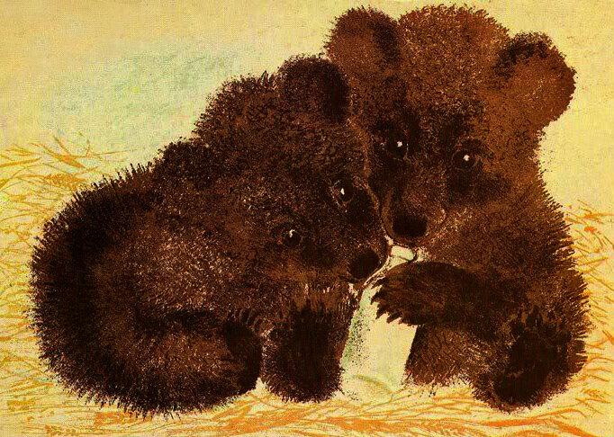 Иллюстратор детской книги К.Ротов. 79570
