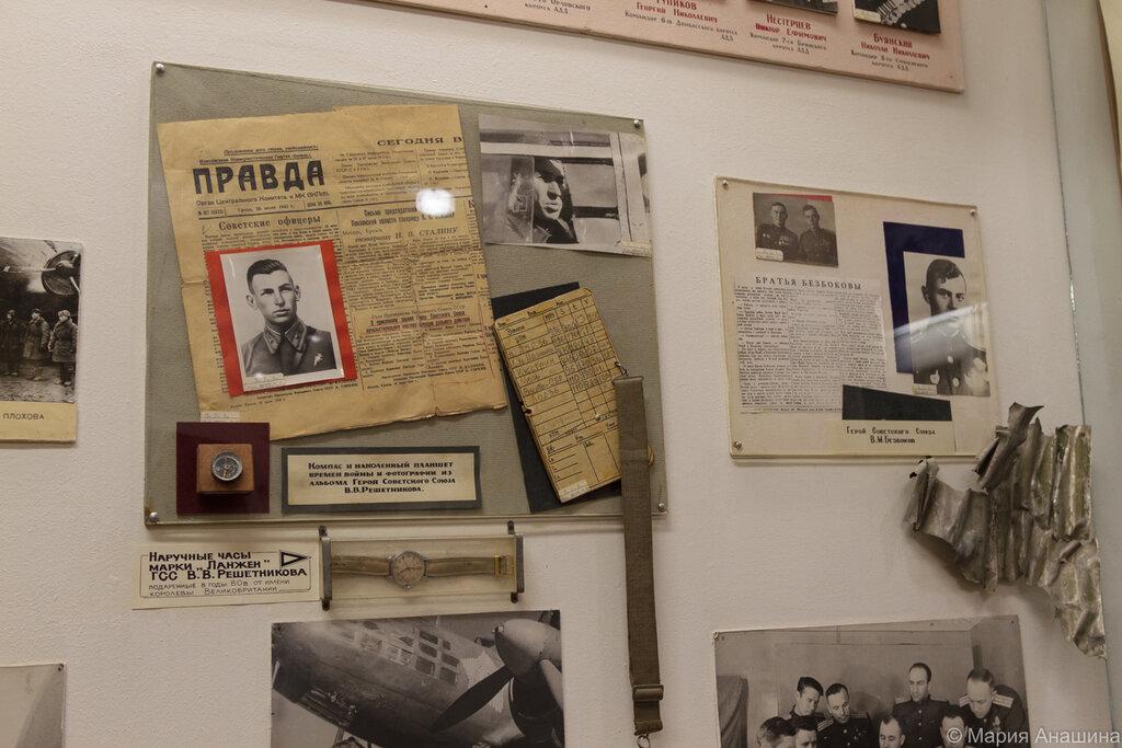 Летчики Великой отечественной войны