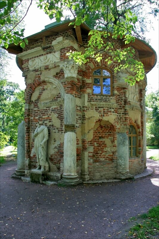 Екатерининский парк, Кухня-руина