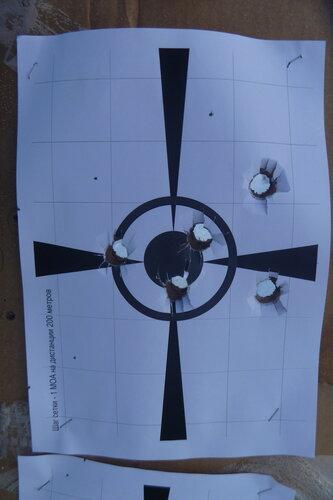 Пуля Lyman Sabot 2,1г Сунар-42