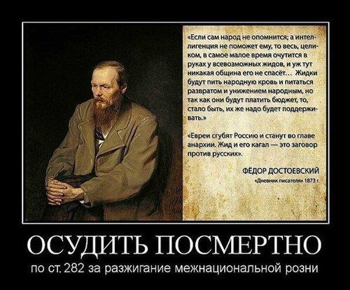 http://img-fotki.yandex.ru/get/4126/54835962.8b/0_11cd3a_67607cd1_L.jpg height=402
