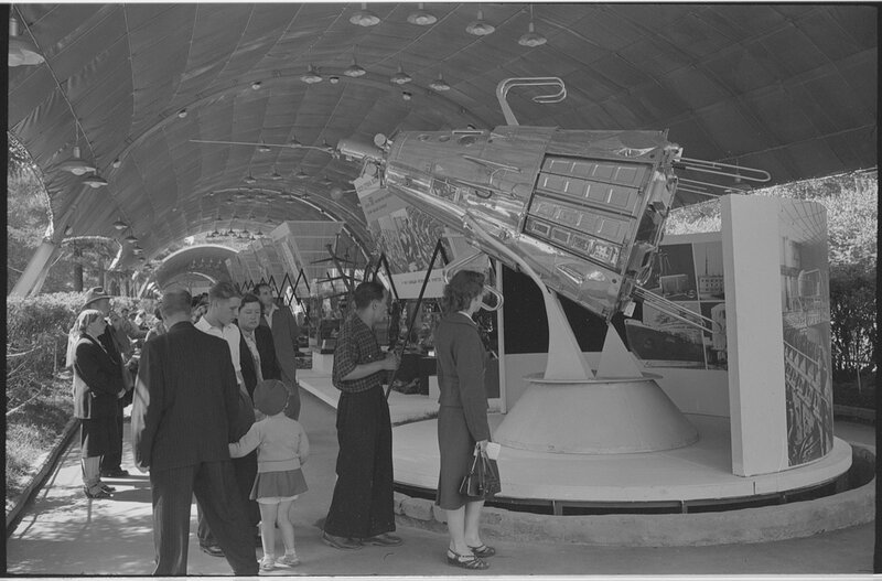 U.S.S.R., Moscow, temporary Russian exhibition.