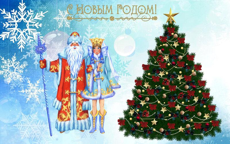 Открыток добрым, открытка с новым годом ижевск