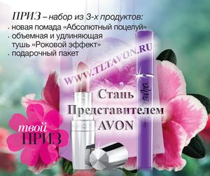 Выбирай Лучший Старт 02/2013