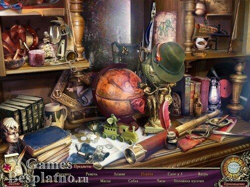 Священные легенды 2: Тамплиеры. Коллекционное издание