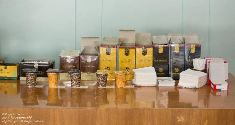 Кофе-брейк с Organo Gold