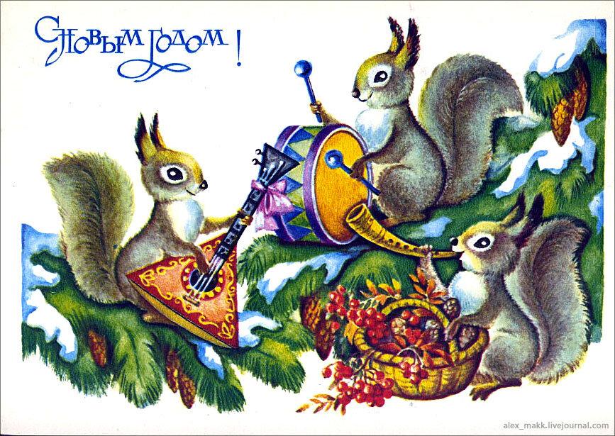 Новогодние открытки белка