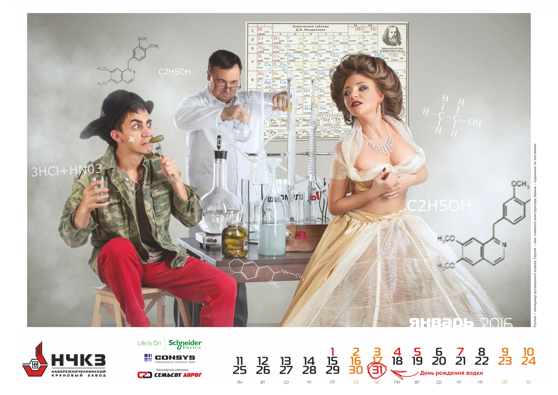 http://img-fotki.yandex.ru/get/4126/96092519.cf/0_baeef_5935e0e6_orig