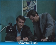 Место встречи изменить нельзя (1976) BDRip 720p + HDRip