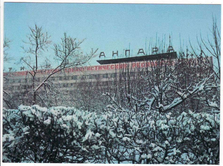 Иркутск. Гостиница Ангара. 1980-е
