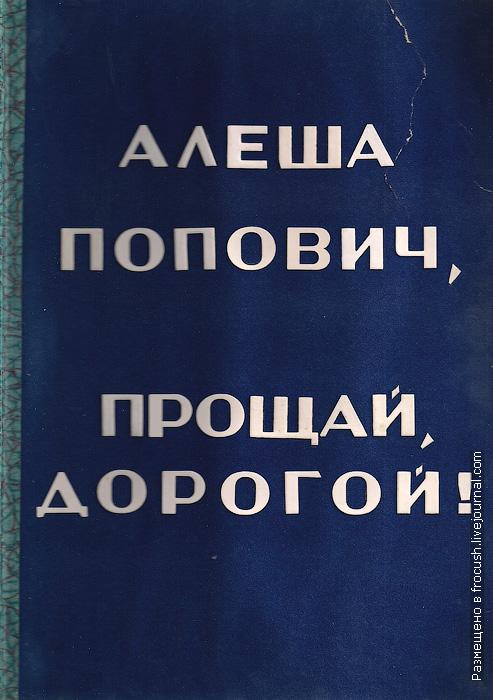 круиз на теплоходе Алеша Попович в сентябре 1965 года Ленинград - Астрахань - Ленинград